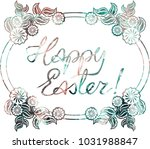 mosaic holiday label with...   Shutterstock .eps vector #1031988847