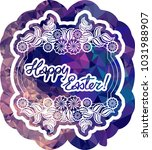 mosaic holiday label with...   Shutterstock .eps vector #1031988907