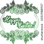 mosaic holiday label with...   Shutterstock .eps vector #1031988937