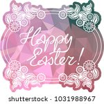 mosaic holiday label with...   Shutterstock .eps vector #1031988967