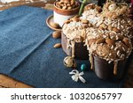 colomba   italian easter dove... | Shutterstock . vector #1032065797
