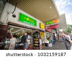 sydney  australia.   on... | Shutterstock . vector #1032159187