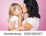 happy mother and child girl | Shutterstock . vector #1032182347