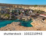 popeye village park.malta | Shutterstock . vector #1032210943