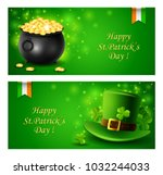 st.patricks day card with... | Shutterstock .eps vector #1032244033