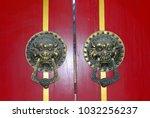 the door knocker  close up shot | Shutterstock . vector #1032256237