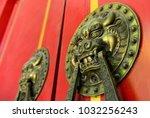 the door knocker  close up shot | Shutterstock . vector #1032256243