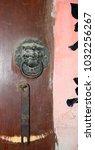 the door knocker  close up shot | Shutterstock . vector #1032256267
