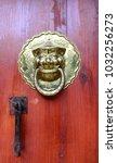 the door knocker  close up shot | Shutterstock . vector #1032256273