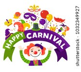 mardi gras traditional carnival ...   Shutterstock . vector #1032349927
