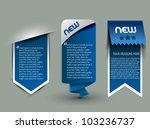 three different web style... | Shutterstock .eps vector #103236737