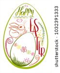 drawing of a traditional egg... | Shutterstock .eps vector #1032391333