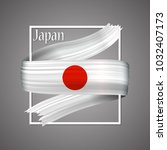 japan flag. official national... | Shutterstock .eps vector #1032407173