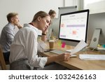 frustrated tired businesswoman... | Shutterstock . vector #1032426163