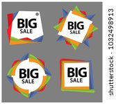 big sale banner  set stickers...