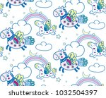 vector seamless pattern with... | Shutterstock .eps vector #1032504397