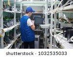 mining. a man working on a farm ... | Shutterstock . vector #1032535033