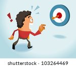 On Target. Vector - stock vector