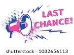 last chance   advertising sign...
