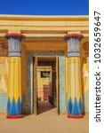 ouarzazate  morocco   december...   Shutterstock . vector #1032659647