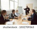 experienced business coach... | Shutterstock . vector #1032709363