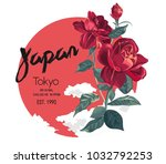 japan rose and sun graphic... | Shutterstock .eps vector #1032792253