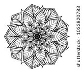 mandalas for coloring book.... | Shutterstock .eps vector #1032820783