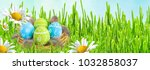 easter card. painted easter...   Shutterstock . vector #1032858037