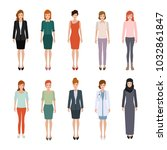 office woman character flat... | Shutterstock .eps vector #1032861847