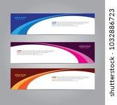 banner web design vector | Shutterstock .eps vector #1032886723