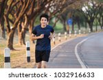 fitness man running in the park | Shutterstock . vector #1032916633