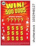instant lottery ticket scratch... | Shutterstock .eps vector #1032948127
