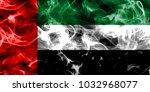 united arab emirates smoke flag | Shutterstock . vector #1032968077