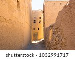 Al Hamra Is A 400 Year Old Tow...