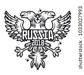 russia 2018 emblem design | Shutterstock .eps vector #1033027993