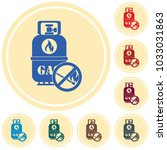 camping gas bottle icon. flat... | Shutterstock .eps vector #1033031863