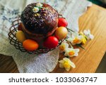 easter traditional bread  also... | Shutterstock . vector #1033063747