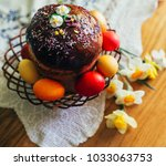 easter traditional bread  also... | Shutterstock . vector #1033063753
