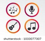 music icons. microphone karaoke ... | Shutterstock .eps vector #1033077307