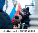 25 february 2018  moscow ... | Shutterstock . vector #1033152343