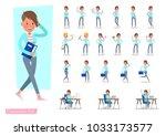 set of office woman worker... | Shutterstock .eps vector #1033173577
