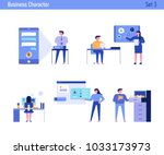 office concept business people vector illustration flat design | Shutterstock vector #1033173973
