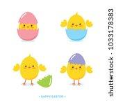 cute cartoon easter chicks in...   Shutterstock .eps vector #1033178383