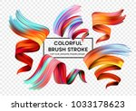 set of colorful brush strokes.... | Shutterstock .eps vector #1033178623