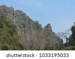 high  mountain  rocks  in  the  ... | Shutterstock . vector #1033195033