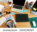 top view  design studio... | Shutterstock . vector #1033198567