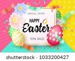 easter eggs sale banner...   Shutterstock .eps vector #1033200427