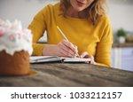 low angle of joyful woman... | Shutterstock . vector #1033212157