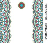 invitation card with mandala.... | Shutterstock .eps vector #1033229533