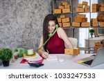 selling products online.... | Shutterstock . vector #1033247533